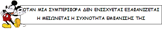 Κυπριακός σύνδεσμος δυσλεξίας
